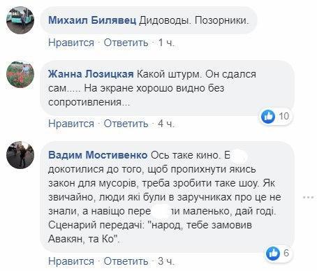 """Полное видео задержания захватчика автобуса в Луцке удивило сеть: """"кино и немцы"""""""
