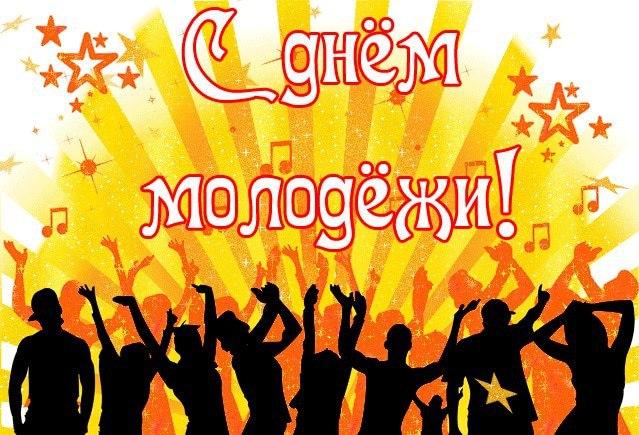Статья: «Атмосфера» для молодежи - Известия Удмуртской Республики | 435x639