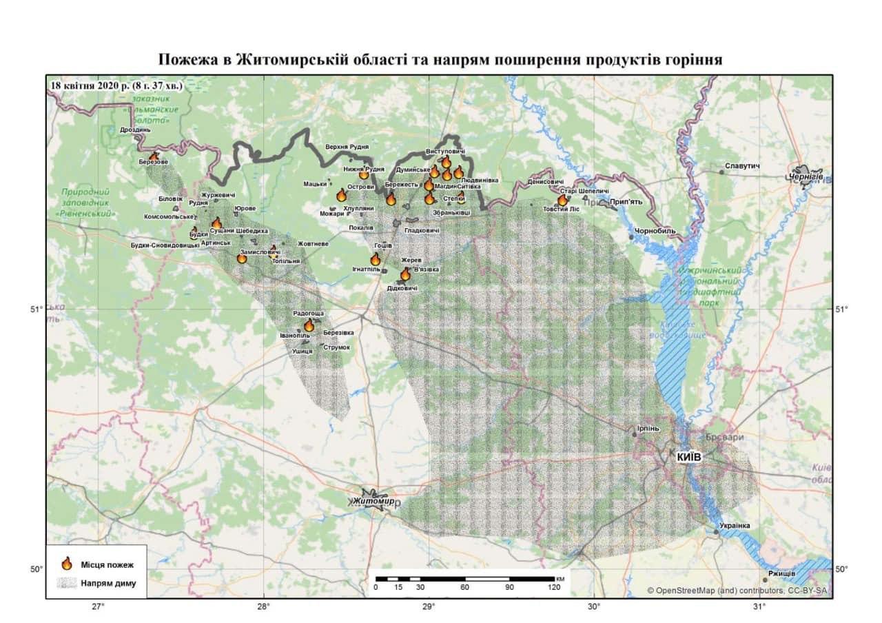 Что происходит взоне отчуждения Чернобыльской АЭС— Радиоактивный пожар