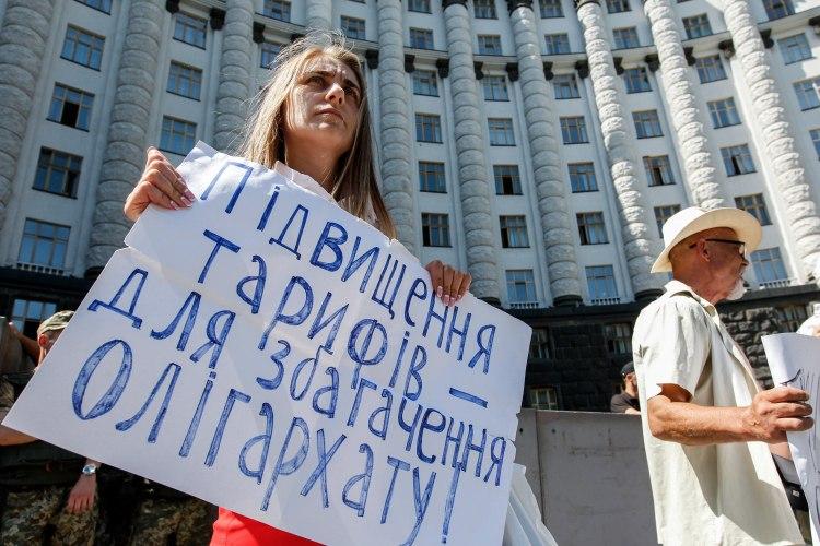 """как коммунальная """"полиция"""" изменит жизнь украинцев • Портал АНТИКОР"""