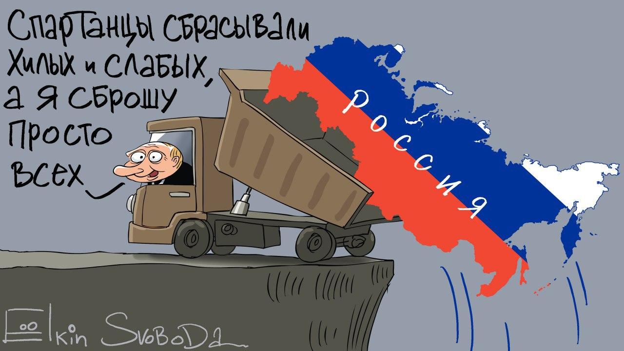 Afbeeldingsresultaat voor карикатуры на путина елкин