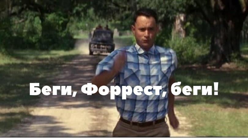 Окончание жесткого карантина в Украине высмеяли меткими «фотожабами»