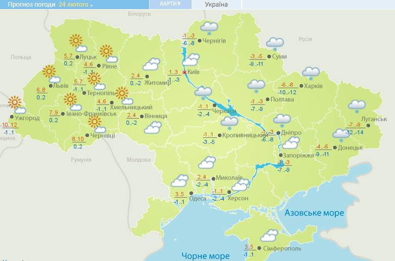 В Украине потеплело, но ненадолго: когда придет вторая волна морозов