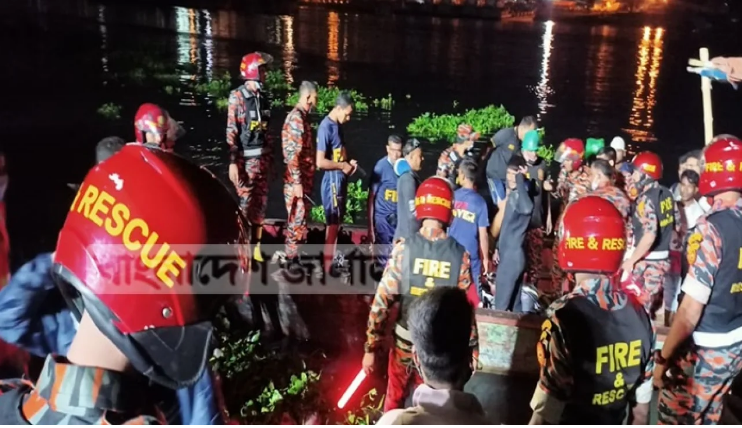 В Бангладеш потерпел крушение пассажирский паром: много погибших (ФОТО)