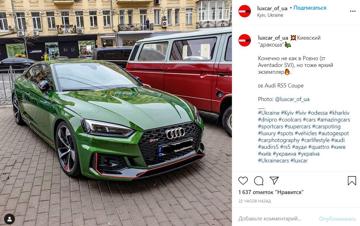 В Киеве заметили новый Audi RS5 Coupe необычного цвета (ФОТО)