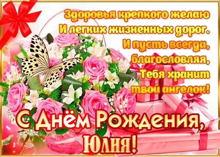 pozdravleniya-s-dnem-yule-otkritka foto 13