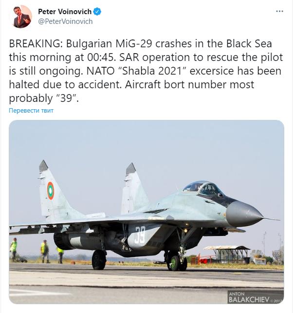 Минобороны Польши пыталось скрыть, как МиГ-29 расстрелял своего напарника