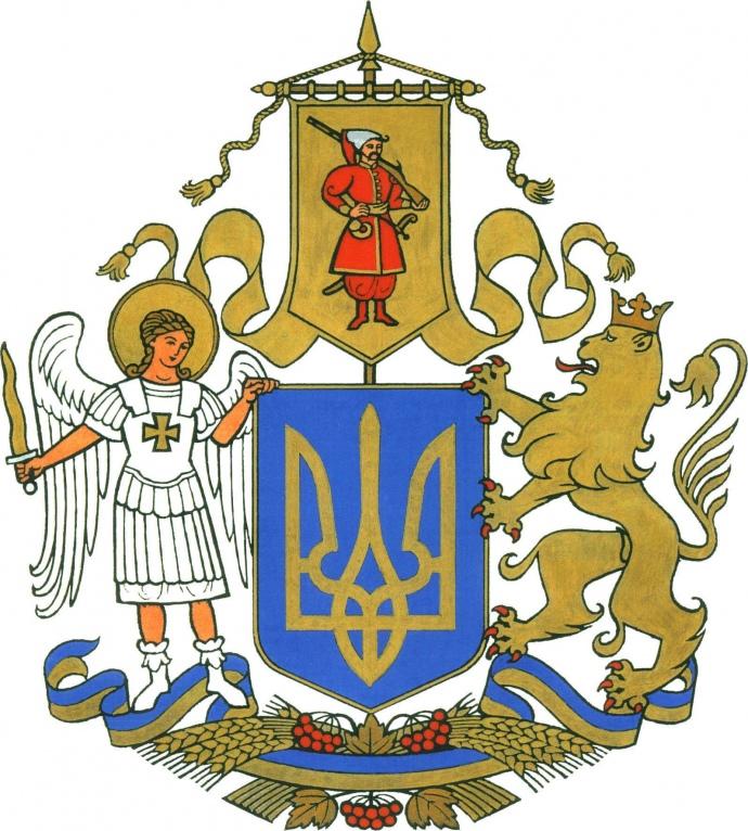 Казак, архангел и лев: что пытаются впихнуть в Большой герб