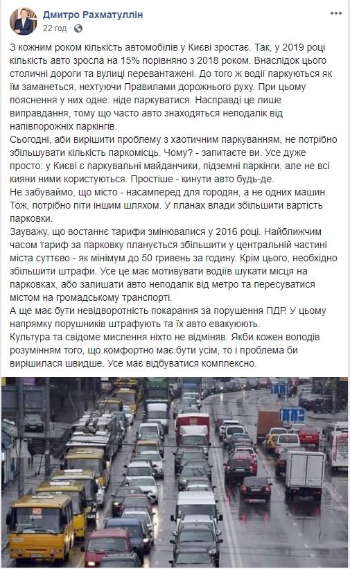 Час стоимость водителя на великом стоимость часа новгороде в няни