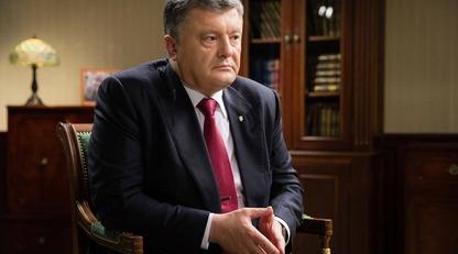 Порошенко не сдается: проблемы с финансами могут быть у каждого украинца/Отказ от антикоррупционного суда на условиях Запада затронет каждого украинца
