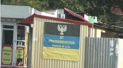 Об Украине думаем всегда: как отмечают День независимости в Донецке/День независимости Украины в оккупированном Донецке отмечают только те, кто остался патриотом