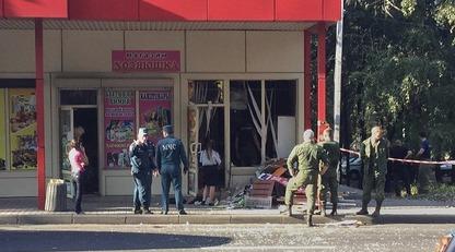 Взрыв в магазине Донецка: данные о состоянии пострадавших и новые фото