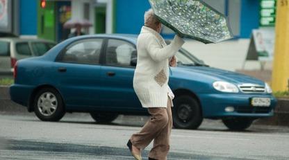 В Украину идут две волны похолодания: синоптик назвал даты/Синоптик дал прогноз погоды на ближайшую неделю