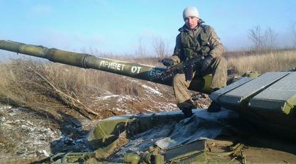 На Донбассе ликвидировали 24-летнего боевика ДНР по кличке