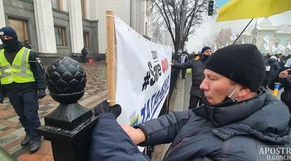 У центрі Києва почалися сутички підприємців з поліцією: фото і відео