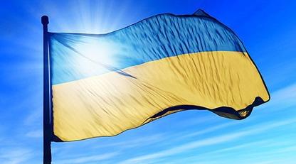 День соборності України 2021: короткі привітання та відеолистівки