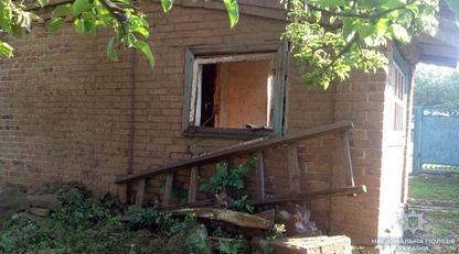 Боевики обстреляли жилые дома на Донбассе: опубликованы фото последствий